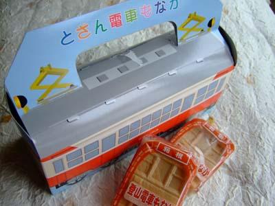 とざん電車もなか2.jpg