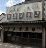 okina4.jpg